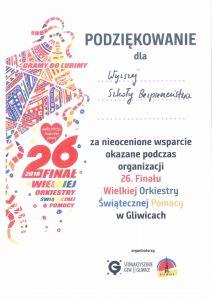 Podziękowania dla WSS w Gliwicach za udział w WOŚP