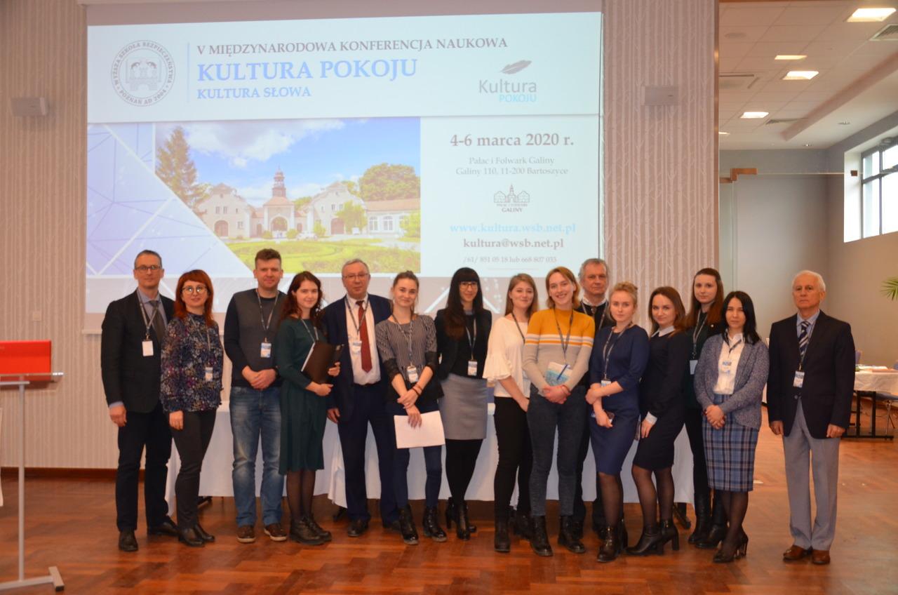 Konferencja naukowa - Kultura Pokoju - 2020